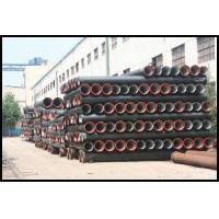Cheap Ductile Iron Pipe for sale
