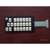 China Multi Touch Push Button Led Membrane Switch Keypad With Backlight on sale