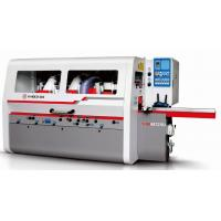 Quality Heavy Duty Four Side Moulder VH-M723U ,Saving the material in efficiency,you will get the richer benefit of production wholesale