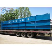 Quality Domestic Laundry Wastewater Treatment Machine With MBBR/ SBR Technology wholesale
