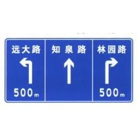 Quality Factory Supply Traffic Intersection Notice Sign Road Guide Sign Road Signage wholesale