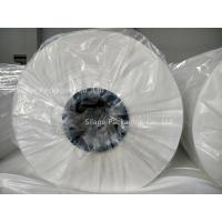 Quality Best Blown Silage Wrap Film for Ireland wholesale