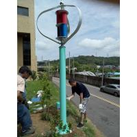 Quality 300W12V/24V maglev wind turbine with low wind speed rotation without noisy and vibration wholesale