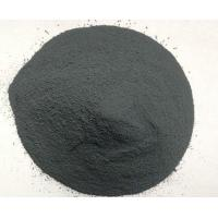 Buy cheap Professional Low price Densified Silica Fume Manaufacturer in China Microsilica from wholesalers