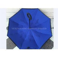 Free Hold C Type Backwards Folding Umbrella , Custom Logo Fold Out Umbrella