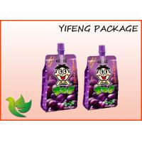 Quality Side gusset Stand up Pouch with Spout / Gravure Printing Pouch Packaging Bag wholesale