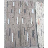 Quality Exterior Light Weight 3d Wall Panels for  Exterior Wall  3d Artifical Stone Covering wholesale