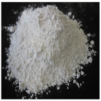 China Low impurity Cas No 1305-78-8 Calcium Oxide / quick lime with alias Active lime and formula CaO for industry on sale