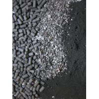 China Granular Activated Carbon on sale