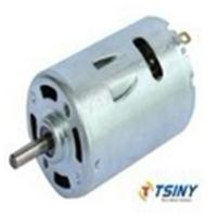 Buy cheap electric dc small motor for toys from wholesalers