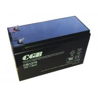 High Capacity 12V 7AH Sealed Lead Acid Battery Rechargeable Long Life