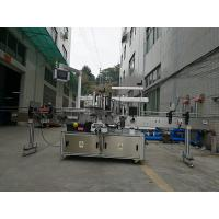 Buy cheap Sticker Self Adhesive Front-Back Automatic Labeling System PLC Control from wholesalers