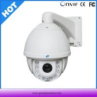 Quality 18x Optical Zoom Outdoor Megapixel Waterproof Speed Dome IP PTZ Camera wholesale