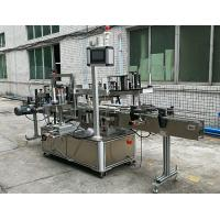 Quality Automatic Self Adhesive Labeling Machine Sticker three labels 250BS/min Production speed wholesale