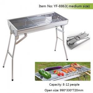 Quality Charcoal backyard BBQ smoker grill wholesale