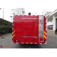 Cheap ISUZU Chassis Commercial Fire Trucks Dry Powder For Petrochemical Enterprises for sale