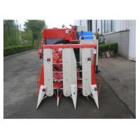 Quality Half Feeding Rice Crawler Combine Harvester Self Propelling 4BLZ-120 for Dry and Paddy Fields wholesale
