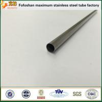 Cheap Good Price Stainless Steel Capailary Tube For Refrigenration for sale