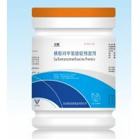 Quality Veterinary medicine Sulfamonomethoxine Premix for poultry use with GMP certificate wholesale