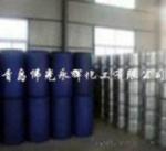 Quality Gamma Butyrolactone wholesale