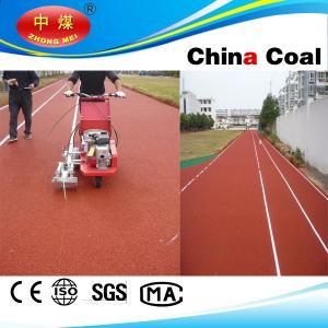 China HXJ line marking machine for running track on sale