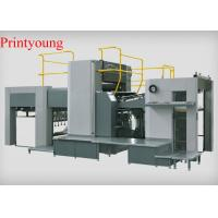 China Double Side Sheet Fed Offset Printing Machine With Alcohol Dampening on sale