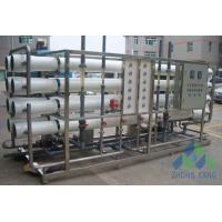 Quality 10T / H  Saltwater To Freshwater Plant , Mini Desalination Plant CE ISO9001 Approved wholesale
