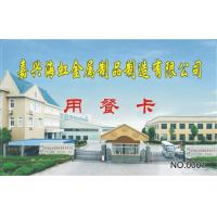 China Hospital rfid smart card with 1K memory best for hosptial member management on sale