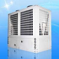 Quality Air Source Hydronic Heat Pump Three Effect Machine EVI Freestanding Working Temperature - 20 -- 45 Degree wholesale