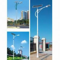 Quality Solar Street LED Light with Cast Aluminum Material and Glass Lamp Shade, 6m Height wholesale
