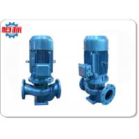 Quality Vertical Water Self Priming Centrifugal Pump High Flow Rate For Explosive Liquids wholesale