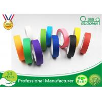 Quality Waterproof Colored Masking Tape Yellow Color No Residual Paper Masking Tape wholesale