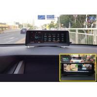 Quality On Dash Car DVR Car Reverse Parking System Buit In Gps Navigation with ADAS 8 Inch Screen wholesale