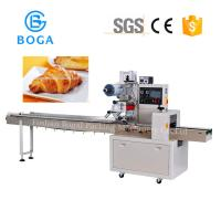 Quality Professional Food Packaging Machines 2.4KW Power Electric Semi Automatic wholesale