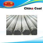 Quality Galvanized Pipe wholesale