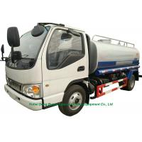 Quality JAC Road Wash  Water Carrier Truck  5000L  With  Water  Pump Sprinkler For  Clean Water Delivery and Spray wholesale