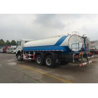 China 6000 Gallon Water Tank Truck Hydraulically Operated Air Assistance SINOTRUK HOWO on sale