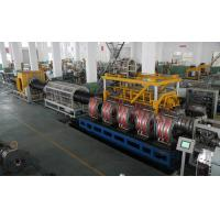 Quality Double Strands Plastic Pipe Extrusion Line / High Output PVC Pipe Production Line wholesale