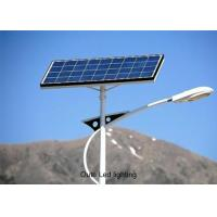 Quality Anti Corrosion LED Lights Solar Power Systems / Automatic Street Light Using Solar Panel wholesale