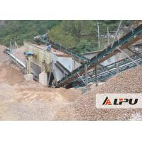 Buy cheap Vibrating Frequency 970 r/min Vibro Screen Machine in Stone Production Line product