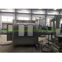 China 250 - 1000ml Glass Bottle Drink Hot Filling Plant / Fruit Juice Processing Line on sale
