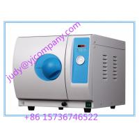 Quality 18L N Class Beauty Vacuum Beauty Steam Autoclave Dental Autoclave Mini Autoclave Sterilizer wholesale