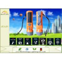 Buy cheap Small Portable Rechargeable Led Flashlight Waterproof With FM Radio from wholesalers