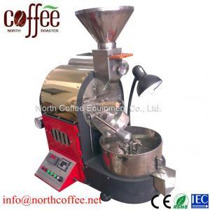 Quality 1kg Coffee Roaster/1kg Coffee Roasting Machine wholesale
