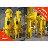 China BOCIN Natural Gas / Fuel Gas Separating , High Precision Liquid Gas Filter Separator on sale