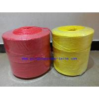 Quality 3mm Twist Yellow Banana Twine , Agricultural Twine High Breaking Strength wholesale