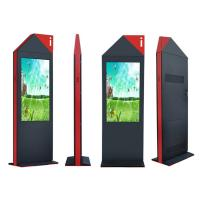 Quality Dedi 55 Inch Touch Screen Interactive LCD Vertical Advertising Outdoor Display wholesale