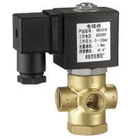 Quality 1 / 4 Inch Brass 3 Way Miniature Solenoid Valve Normally Closed NC Low Power wholesale