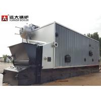 Buy cheap 3 Tons Auto Feed Bagasse Fired Boiler Large Furnace Heating For Poultry Houses from wholesalers