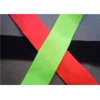 Cheap Polyester Woven Jacquard Ribbon for sale